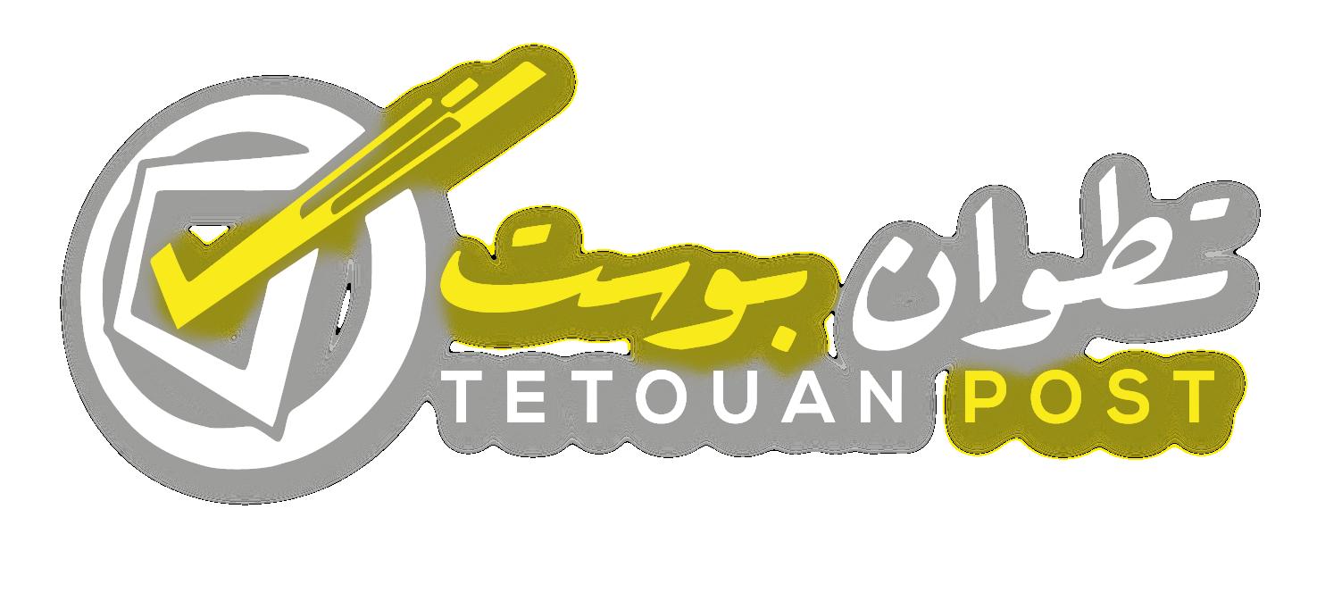 TetouanPost